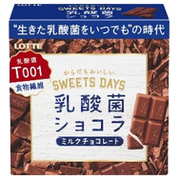 SWEETS DAYS 乳酸菌巧克力