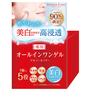 Nature Conc 药用保湿啫哩面霜 / Naris Up Cosmetics