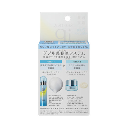 base care serum <土台美容液> / SOFINA iP